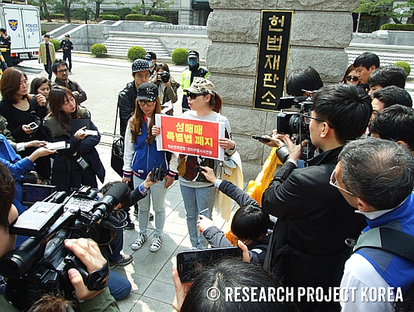 Jang Sehee in front of the Constitution Court, April 2015 - Photo © Research Project Korea. All Rights Reserved.